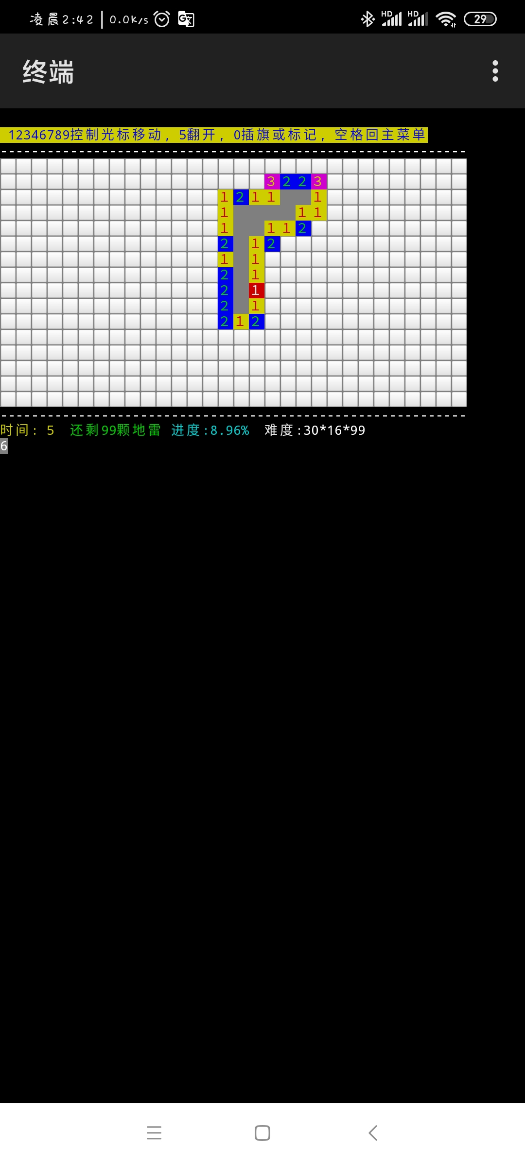 Screenshot_20200802024229807_com.n0n3m4.droida.jpg